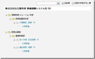 meishi_box_sample_1