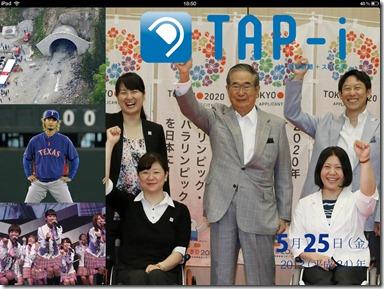 tap_i_1