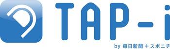 TAP-i_logo