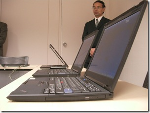 ThinkPad_X300_1
