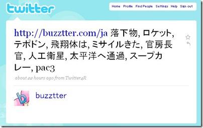 buzztter
