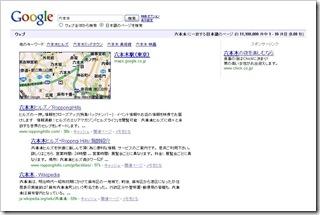 google2008
