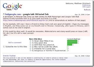 google_tools_2_2