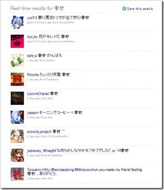 twitter_happy