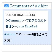 Cocomment_test4