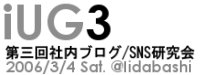Iug3_logo_3