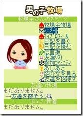 20090513_1_1
